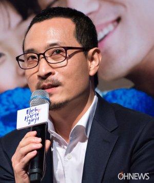 Yoon Soo Jeon