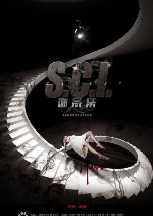 S.C.I (2018) poster