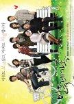 KDramas ~ Weekend Drama (2010-2013)