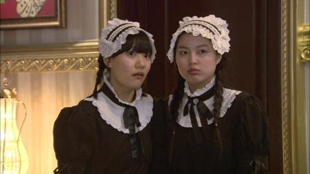 Boys Over Flowers Episode 20