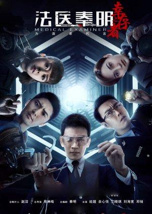 Medical Examiner Dr. Qin: The Survivor