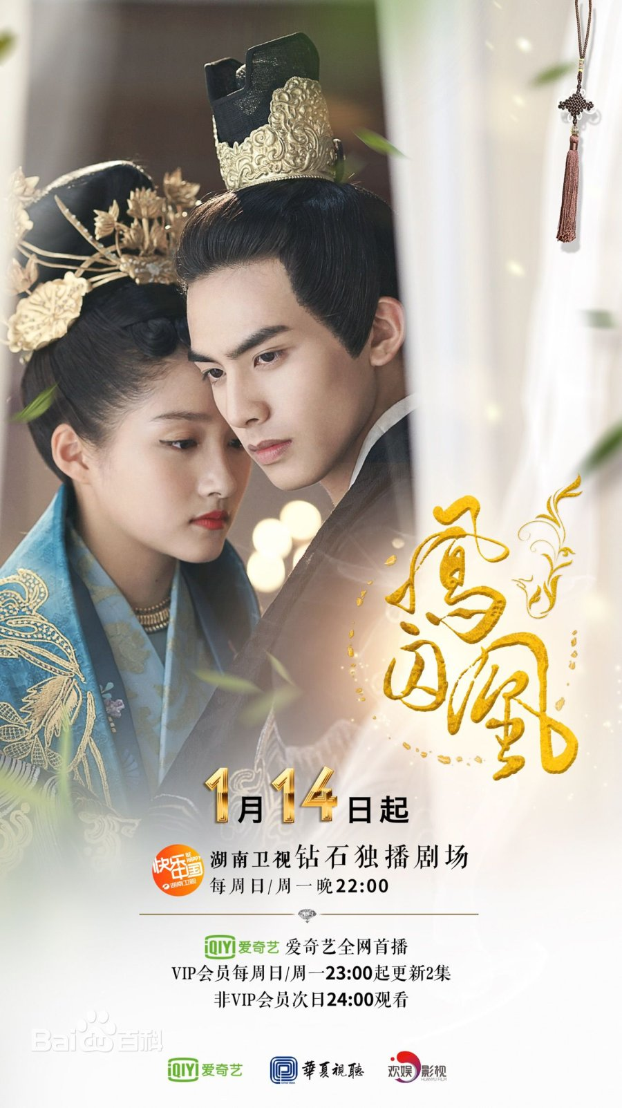Untouchable Lovers ( 2018 )