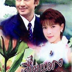 Mia Tang (1998) photo