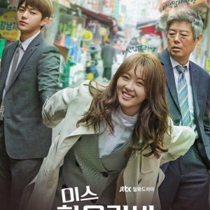 Miss Hammurabi Episode 16