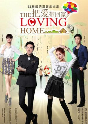 The Loving Home
