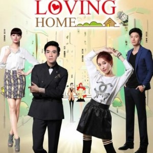 The Loving Home (2014) photo