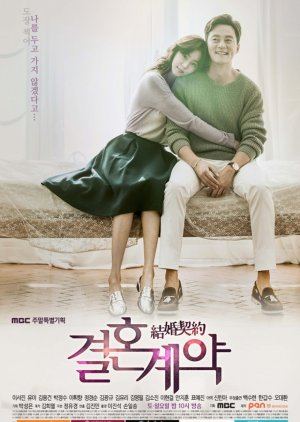 Marriage Contract   Mydramalist