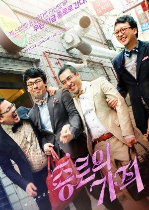 Miracle on Jongno Street (2011) poster