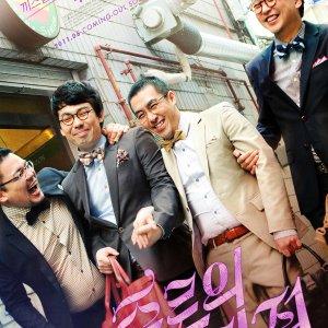 Miracle on Jongno Street (2011) photo