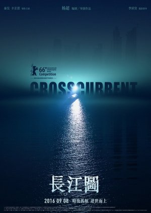 Crosscurrent (2016) poster