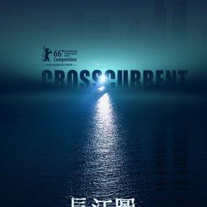 Crosscurrent (2016) photo