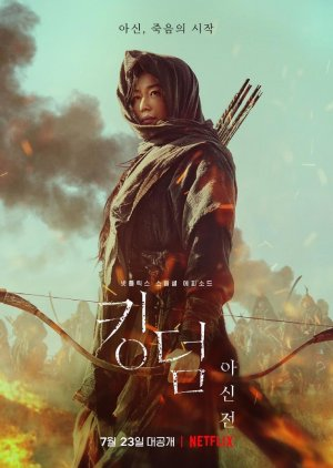 Download Kingdom: Ashin of the North (2021) Dual Audio {English-Korean} 480p | 720p