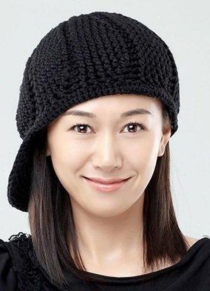 Xiang Qi