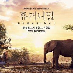 Humanimal (2020) photo