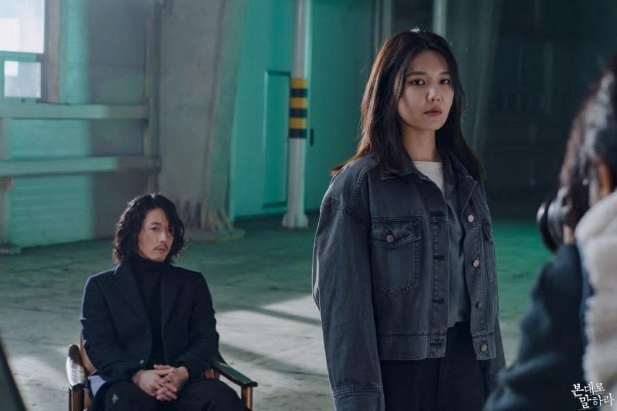 Sooyoung dan Jang Hyuk