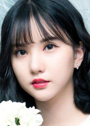 Eunha in Playing Oppa Korean TV Show (2019)