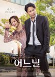 While You Were Sleeping [Coma] - (movies & dramas)