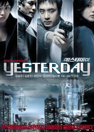 Yesterday (2002) poster