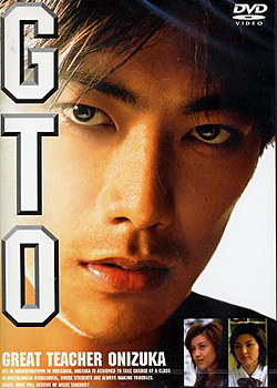 GTO: The Movie (1999) poster