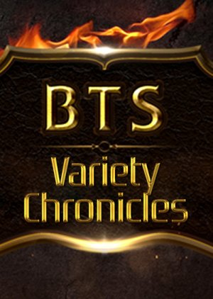 BTS Variety Chronicles (2019) poster
