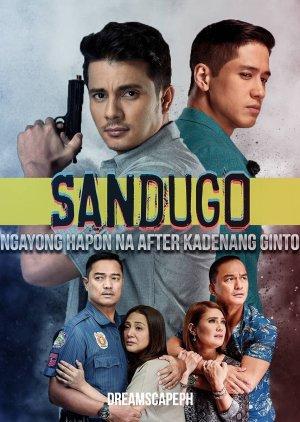 Sandugo (2019) poster