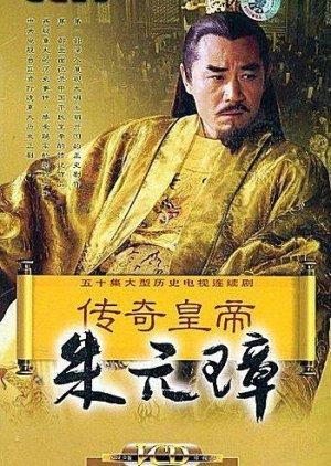 Zhu Yuanzhang Returns Home