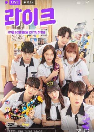 Like (2019) poster