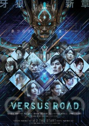 GARO: Versus Road (2020) poster