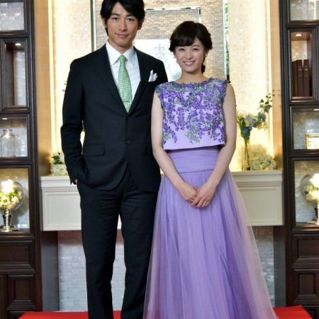 Hapimari: Happy Marriage!? (2016) photo