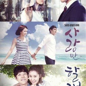 Only Love (2014) photo