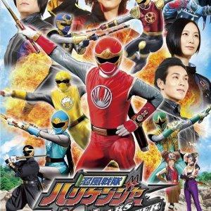 Ninpuu Sentai Hurricaneger: 10 YEARS AFTER (2013) photo