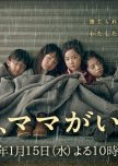 Japanese dramas to watch