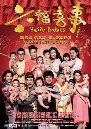 Hello Babies (2014) poster