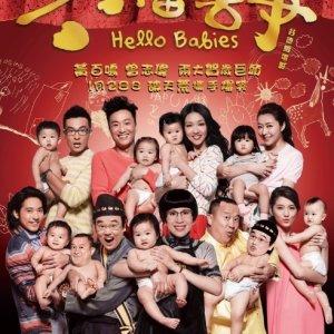 Hello Babies (2014) photo