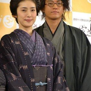 Oie San (2014) photo