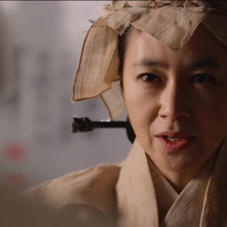 The Emperor: Owner of the Mask Episode 9