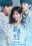 Chinese Dramas I Really Want to Watch