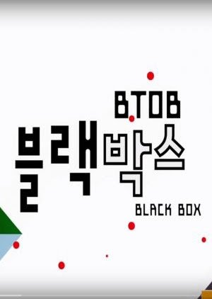 BTOB Black Box: Season 2