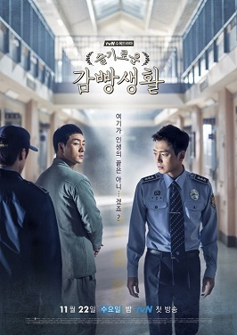 Prison Playbook Special