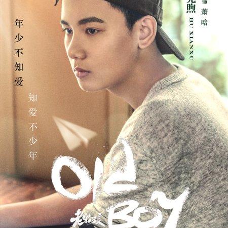 Old Boy (2018)
