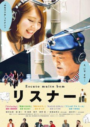 Listener (2015) poster