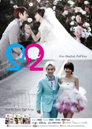 We Got Married Global Edition: Season 2 (2014) poster