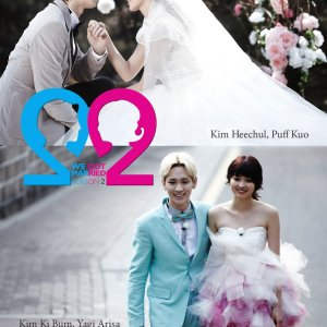 We Got Married Global Edition: Season 2 (2014) photo