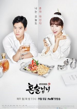 Drinking Solo (2016) poster