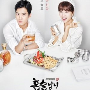 Drinking Solo Episode 1
