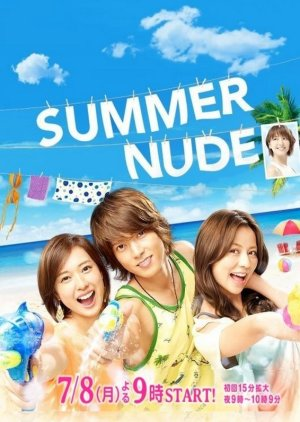 Summer Nude (2013) poster