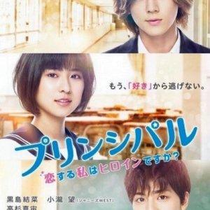 Principal - Koi Suru Watashi wa Heroine Desu Ka?