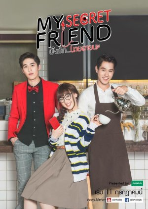 My Secret Friend (2017) - MyDramaList
