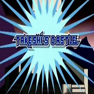 Takeshi's Castle (1986) poster