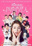 Taiwanese Dramas | PTW